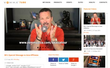Vemma Tube - Web Design Singapore