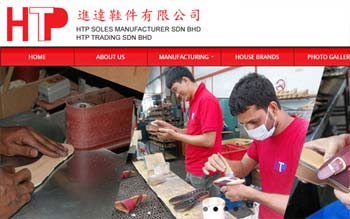 HTP Trading Sdn Bhd - Malaysia Largest Shoe Sole Manufacturer Website Design from Malaysia and China